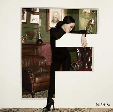 pushim_F表1-4_2D