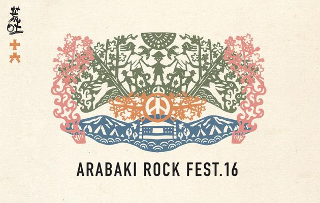 arabaki16_logo