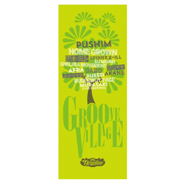 GROVEVILLAGE_TOWEL