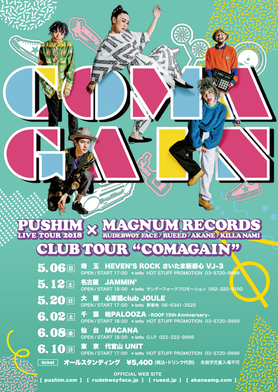 "PUSHIM LIVE TOUR 2018 × MUGNUM RECORDS CLUB TOUR ""COMAGAIN"""